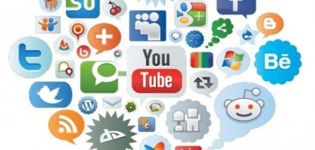 مقدمة عن الإنترنت ومواقع التواصل الاجتماعي