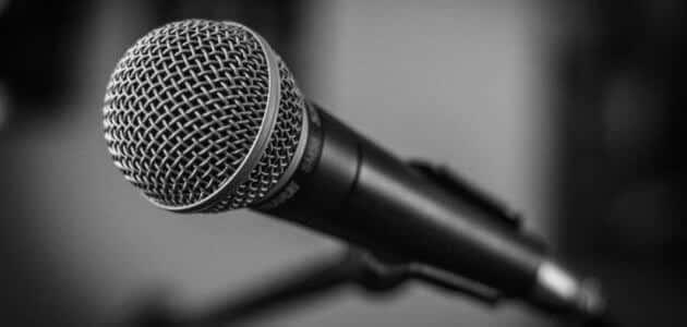 مقدمة عن الصبر في الإذاعة المدرسية