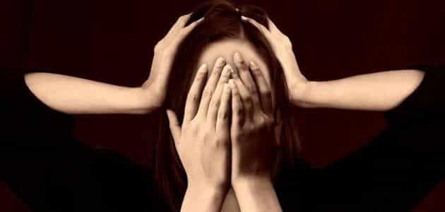 مقدمة عن الضغوط النفسية واساليب مواجهتها