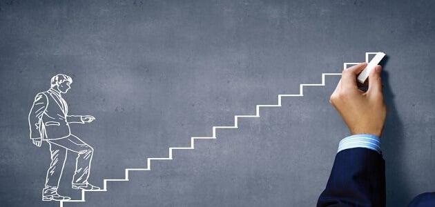مقدمة عن النجاح والطموح