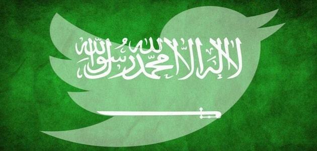 مقدمة عن الوطن السعودي