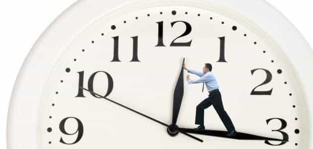 مقدمة وخاتمة عن ادارة الوقت
