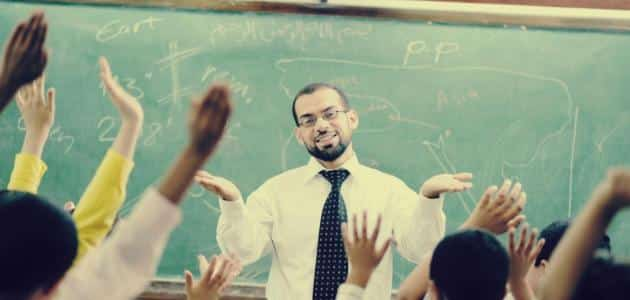 موضوع تعبير عن صفات المعلم