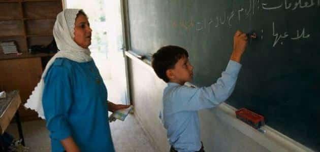 موضوع تعبير عن واجبنا نحو المدرسة والمعلمين