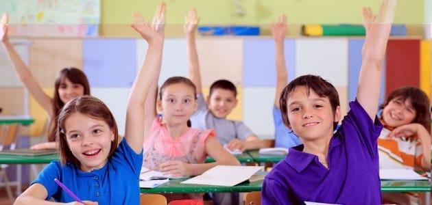 واجبات الطفل في المدرسة والمنزل