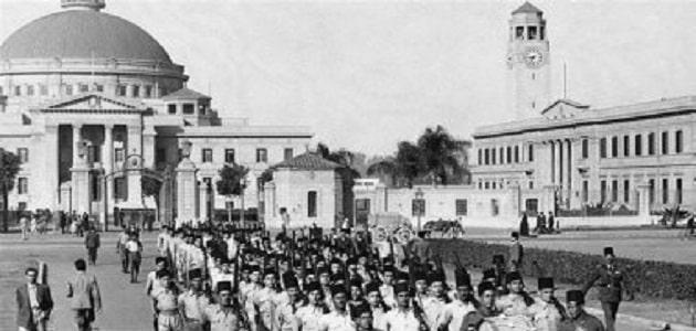أقدم جامعة في مصر