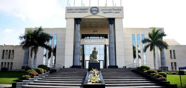 التسجيل في جامعة مصر للعلوم والتكنولوجيا