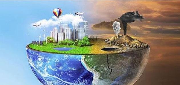 بحث عن التلوث البيئي للصف الأول الثانوي
