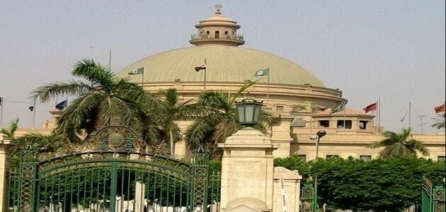 كلية التجارة جامعة القاهرة الخدمات الإلكترونية