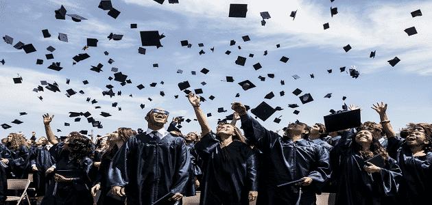 منصة التعليم الإلكتروني جامعة جنوب الوادي