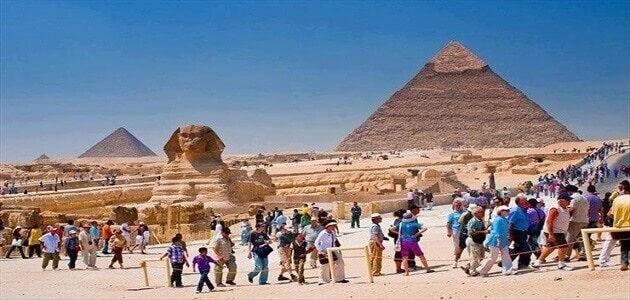 عناصر بحث عن السياحة