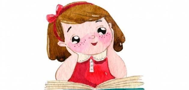قصص اطفال مكتوبة بخط كبير