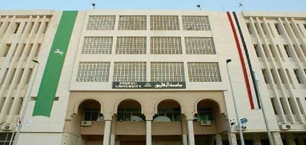 معلومات عن تربية عسكرية جامعة الزقازيق