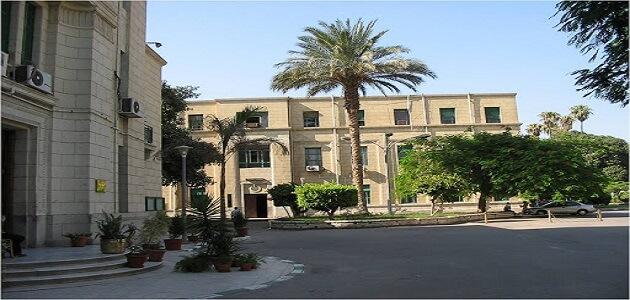 موقع كلية العلوم جامعة القاهرة