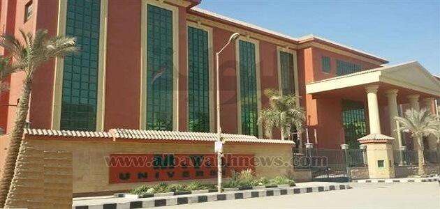 هل جامعة mti معترف بها خارج مصر